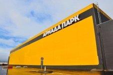 «Аскона» увеличила складские мощности в Санкт-Петербурге