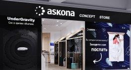 Компания Askona открыла магазин матрасов и товаров для сна нового формата