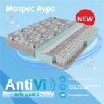 Компания «Релакс» представила новый антибактериальный матрас ANTIVI